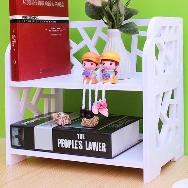 現貨 簡約收納架桌上書架簡易組裝學生多層省空間多功能電腦桌面置物架YYJ 【全館免運】