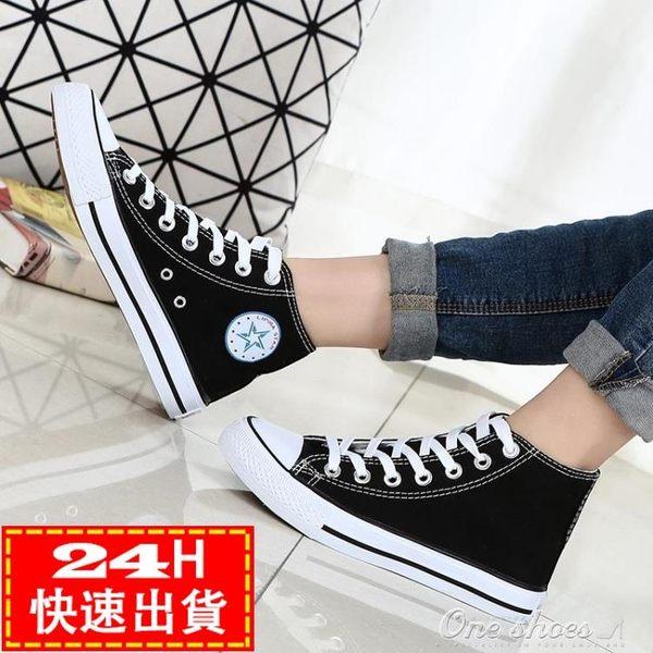 現貨五折 男鞋帆布鞋男高筒帆布鞋男學生情侶板鞋布鞋男正韓潮鞋球鞋運動鞋 5-10YXS
