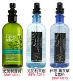 Bath&Body Works Aromatherapy 芳療精油枕頭噴霧 156ml BBW美國原廠【彤彤小舖】