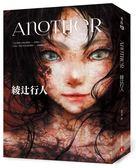 (二手書)Another【全新書封版】