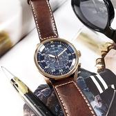 CITIZEN 星辰表 / CA4213-26L / 光動能 三眼計時 日期 防水100米 小牛皮手錶 藍x香檳金框x褐 45mm