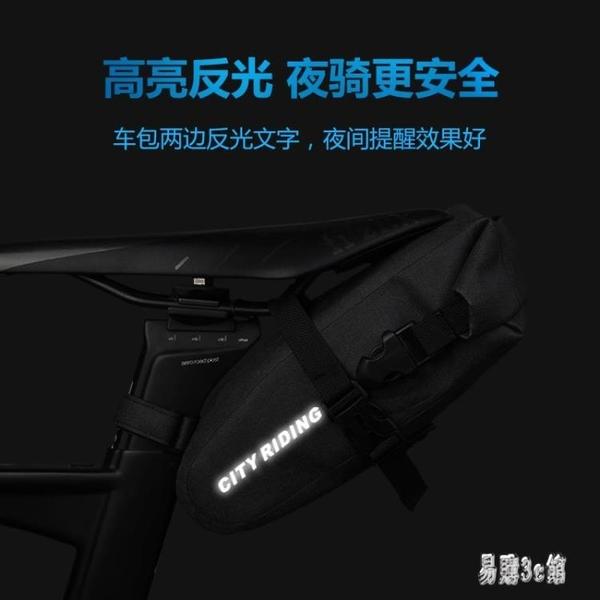 自行車尾包鞍座包防水山地公路車包后騎行包座墊包機車包配件裝備 DJ8635『易購3c館』