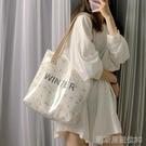 果凍包手提包包女夏季新款潮韓版百搭單肩包大容量托特包果凍透明包【凱斯盾】