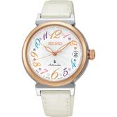 20周年限量款 SEIKO LUKIA 限量款美好旅程晶鑽機械錶-銀x白/33mm 4R35-00J0W(SRP864J1)