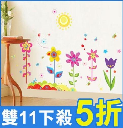 創意壁貼--彩色花朵 AY708-921【AF01013-921】i-Style居家生活