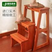 實木梯凳多 家用梯子室內加厚折疊兩用三步小臺階樓梯椅登高凳YYP 歐韓 館
