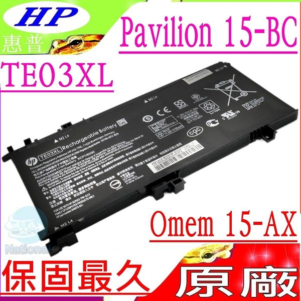 HP 電池(原廠)-惠普 TE03XL,Pavilion 15-BC,15-BC010TX, 15-AX,15T-AX,15-AX000,15-AX030TX,TPN-Q173,849570-541
