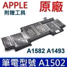 APPLE A1582 全新 筆電 電池...