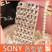 SONY Xperia1 Xperia10 Plus XZ3 L3 XA2+ XA2 Ultra XZ2 Premium 方形水晶滿鑽 水鑽殼 貼鑽殼 水鑽 訂製