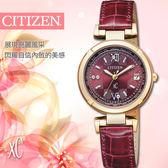 CITIZEN EC1117-02W 鈦金屬光動能女錶 現貨!