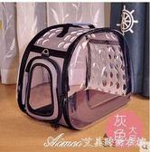 夏季貓包寵物外出包透明貓咪背包貓籠子便攜包狗包太 艾美時尚衣櫥 igo