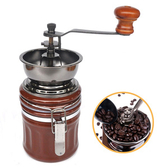 【COMET】陶瓷可調式手搖咖啡豆研磨機/密封罐(ZD-CF02)