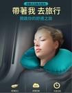 U型按壓充氣枕/ 頸枕/ 汽車枕/可折疊...