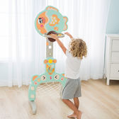 兒童籃球架子三用玩具生日禮物可升降籃筐家用球類玩具落地式  WD 遇見生活