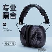 隔音耳罩睡覺睡眠用學生防呼嚕可側睡專業防噪音工業靜音降噪耳機  【快速出貨】