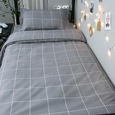 簡約上下鋪床單被套三件套宿舍單人夏季寢室網紅款男生床上四件套 初色家居館