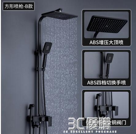 箭牌衛浴淋浴花灑套裝黑色全銅家用冷熱龍頭增壓噴頭浴室恒溫沐浴 3C優購