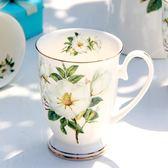 2019新款 杯子陶瓷創意歐式馬克杯帶蓋大容量骨瓷水杯早餐杯牛奶咖啡杯 初見