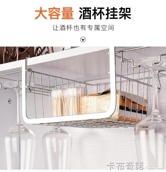紅酒杯架高腳杯架擺件吊杯架倒掛家用歐式創意懸掛客廳倒掛裝飾 雙十一全館免運