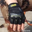 戰術半指手套男士夏季特種兵自行戶外騎行機車摩托車運動健身手套