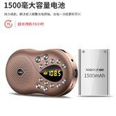 收音機 力勤Q5新款收音機老人便攜式老年人迷你袖珍fm調頻廣播半導體小型隨身聽