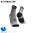 【Compressport瑞士】V3 跑步短襪標準筒 機能壓縮 混紡灰色 CS1-5131-1GR 原價650元