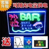 熒光板 30 40懸掛式廣告牌led手寫電子黑板促銷店鋪用燈箱留言T 1色