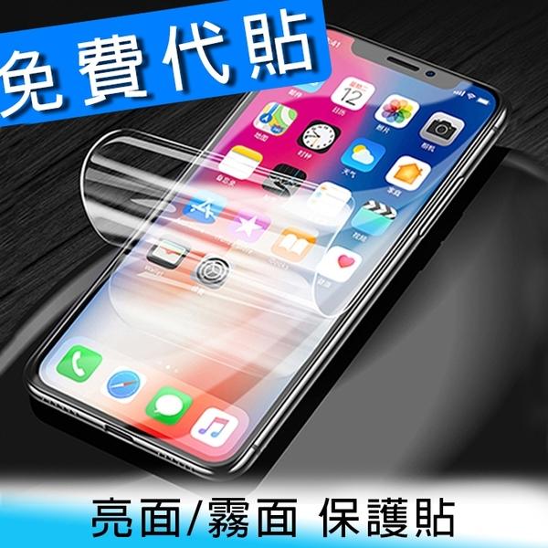 【妃航】高品質/超好貼 保護貼/螢幕貼 三入組 LG G8X ThinQ 亮面/超透光 霧面/防指紋