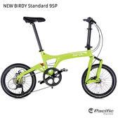 Birdy 2015- New Birdy Standard Disc 9SP 摺疊車(高C/P值、改裝空間大、自行車、腳踏車、太平洋自行車)