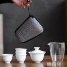 快客杯 德化白瓷旅行功夫茶具套裝蓋碗茶杯玻璃快客杯便攜包禮品定制logo 韓菲兒