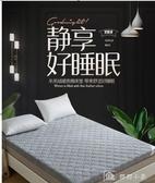 床墊1.5米1.8m床2米單人雙人褥子榻榻米墊被 YXS新年禮物