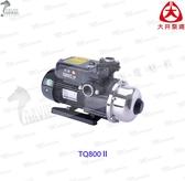 大井泵浦 TQ800 電子穩壓加壓機 1HP 住宅、公寓、透天厝樓頂水塔加壓用