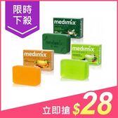 印度MEDIMIX 綠寶石皇室藥草浴 美肌皂125g【小三美日】