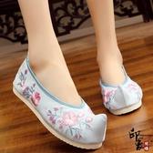 漢服搭配古風繡花鞋民族風翹頭鞋宮鞋布鞋復古平底鞋單鞋女 降價兩天