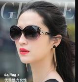 太陽鏡女防紫外線2020圓臉大臉顯瘦網紅眼鏡墨鏡女韓版潮個性 町目家