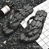 拖鞋男個性創意夾腳涼鞋人字拖韓版情侶潮牌拖鞋 時尚教主
