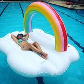 新款充氣云朵彩虹漂浮浮舟游泳圈充氣床超大泳圈   初見居家