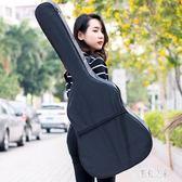 民謠古典吉他琴包41寸40寸39寸38寸防水包加厚夾棉防水包 DR21709【彩虹之家】