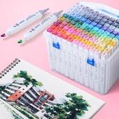 60色麥克筆盒裝套裝動漫美術生專用繪畫筆油畫筆【君來佳選】