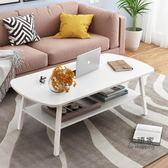 茶几 簡約小矮桌子北歐風客廳迷你咖啡桌家用小戶型客廳餐桌小桌子T 4色