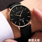 2020新款手錶男士石英錶防水潮流學生高中十大男錶『摩登大道』