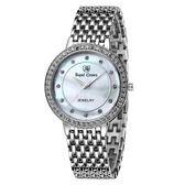 Royal Crown 3650M  優雅圓型晶鑲鑽腕錶晶鑽銀大型