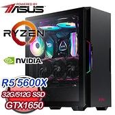 【南紡購物中心】華碩系列【明聖劍法】AMD R5 5600X六核 GTX1650 電玩電腦(32G/512G SSD)