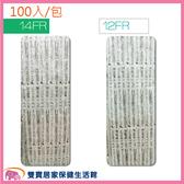 新豐 抽痰管 12FR 14FR 100支/包 氣管支氣管抽吸導管包