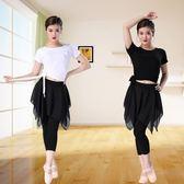 舞蹈服套裝女成人莫代爾形體練功服兩件套肚皮舞初學者 伊衫風尚