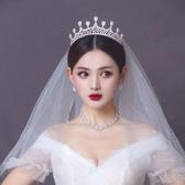 日韓甜美新款韓式結婚皇冠頭飾婚紗禮服配飾新娘項錬耳環三件套裝 至簡元素