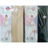 【24雙入】香川小資女專用涼爽透氣絲襪/褲襪 (黑/膚) KA-9600