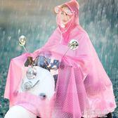 電瓶車雨衣女成人單人騎行雨披雙人電動車雨衣男透明加大厚防暴雨『小淇嚴選』