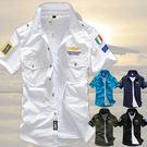 空軍襯衫、男短袖、男上衣、硬漢、純棉襯衫、男人味噴發、男襯衫、徽章、帥氣