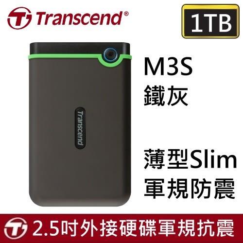 【免運+贈3C硬碟收納袋】創見 1T 25M3S  2.5吋 1TB USB3.1 軍規防震/防摔/薄型(Slim)外接式硬碟(鐵灰)x1